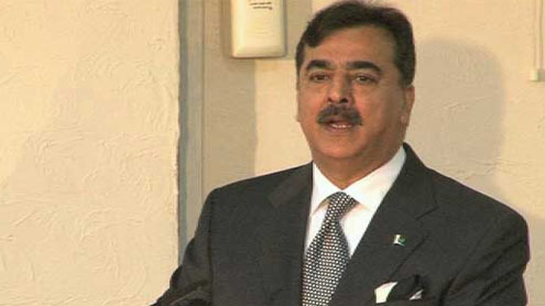 Standing ovation for Gilani at ceremony