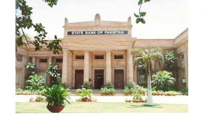 SBP keeps policy rate unchanged at 12pc