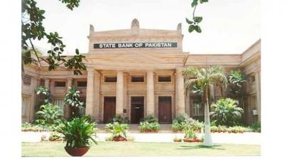 Pakistan's economic performance is notable despite challenges: SBP