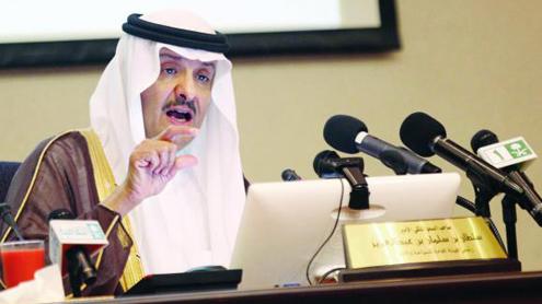 Umrah tourism gets big boost