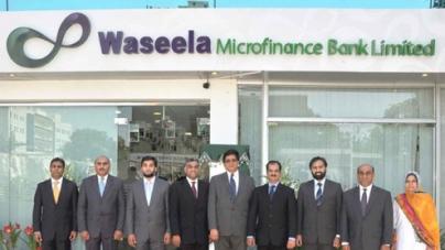 Waseela Bank, Adamjee Life sign partnership agreement