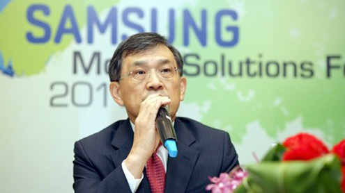 Samsung Electronics names Kwon oh Hyun as new boss