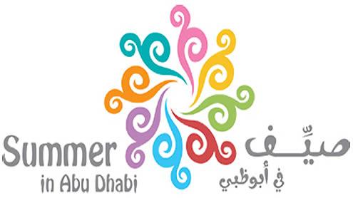 Summer in Abu Dhabi 2012 Festival