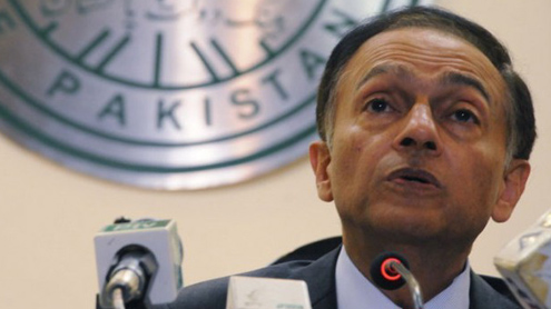 Give priority to SME banking, SBP tells banks