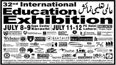 32nd IEE to be held in Karachi, Lahore