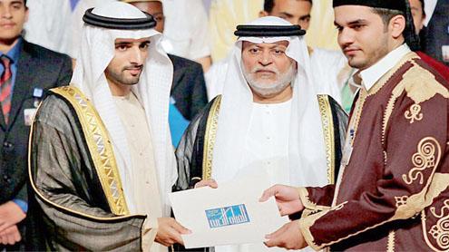 Dubai Holy Quran award begins today