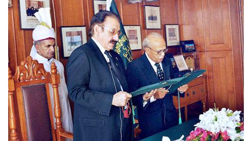 Ebrahim takes oath as new CEC