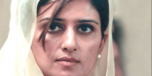 No secret deal made with US: Hina