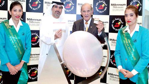 Indian wins $1min DDF draw