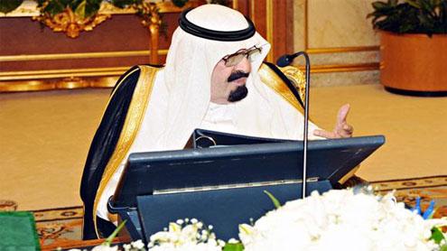 King extends Ramadan greetings