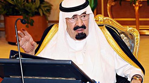 Makkah summit will strengthen Islamic unity: Cabinet