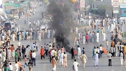 Masses take to roads against power outages