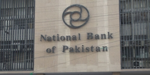 NBP ranked top bank of Pakistan