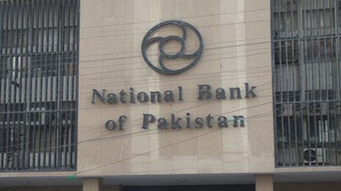 NBP ranked top bank of Pakistan