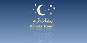 ECC approves Rs 2.5b Ramadan relief package