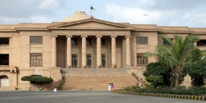 SHC grants two weeks bail to Ali Musa Gilani