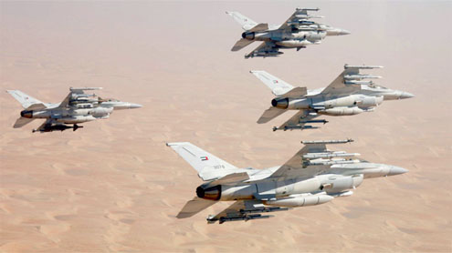 UAE-Bahrain joint air exercises end