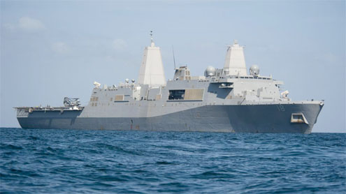Another ship joins US Navy 5th Fleet in Arabian Gulf