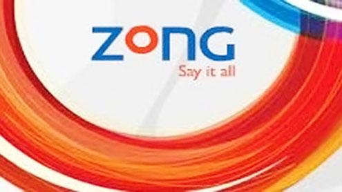 Zong announces Flutter package for women