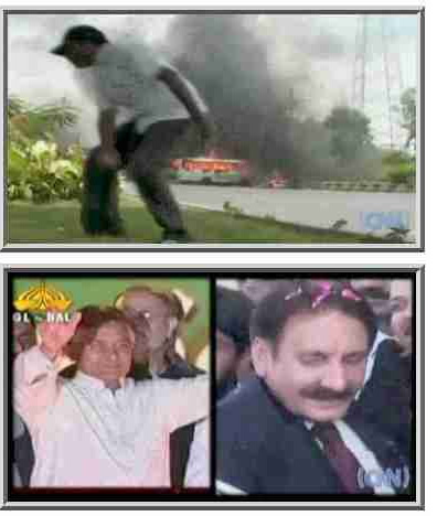Chief Justice Iftikhar Chaudhry