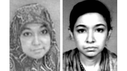 PM Ashraf forms new committee to look into Aafia Siddiqui case