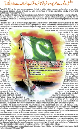 65 years of Pakistan