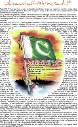 65 years of Pakistan