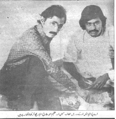Azeem Ahmed Tariq (L) and Altaf Hussain (R ) share a quick meal at the Karachi University in 197