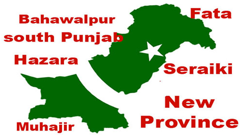 Commission set up to create new provinces in Punjab