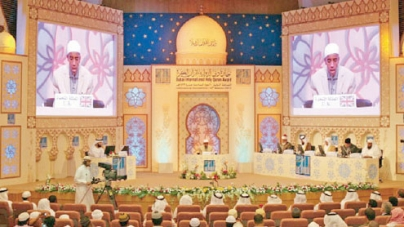 Holy Quran award tests draw to close today