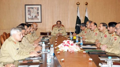Kayani to chair Corps Commanders' meeting today