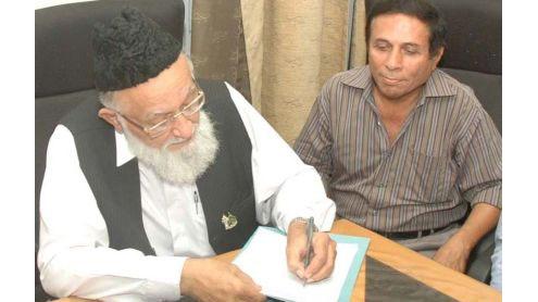 Left-handers club of Pakistan launched