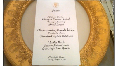 Obama's Iftar, dinner menu