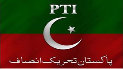 PTI unveils economic policy