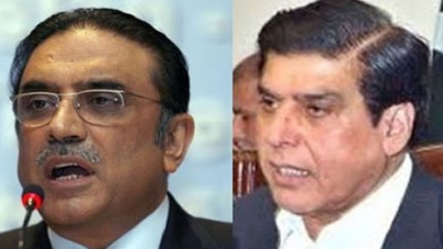 President, PM chair meeting of PPP ministers, senior leaders