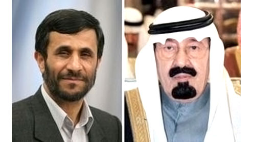Saudi king invites Iran for extraordinary Muslim moot