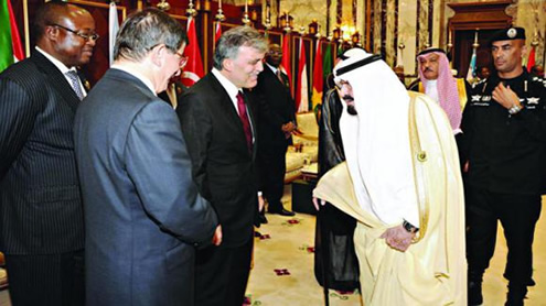 Summit strengthens drive for Islamic solidarity
