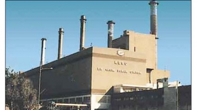 Karachi: power supply restored