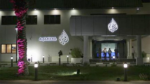 Al-Jazeera says news service hacked