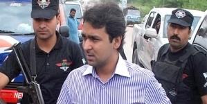 Ali Musa Gilani arrested in ephedrine case