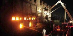 At least 63 dead in Karachi factory blaze: fire officer