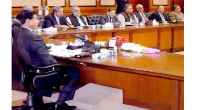 Government declares September 21 as 'Youm-e-Ishq Rasool (pbuh)'