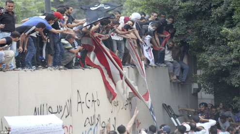 Gunmen Attack U.S. Consulate In Libya In Protests Over Film Attacking Prophet (P.B.U.H)