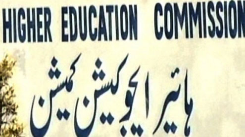 HEC to award 600 PhD scholarships to Balochistan students