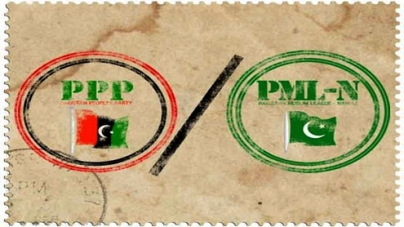 PPP announces campaign against PML-N in Punjab