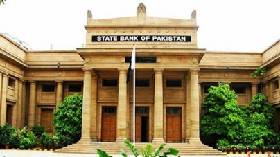 SBP issues auction target calendar for sale of PIBs