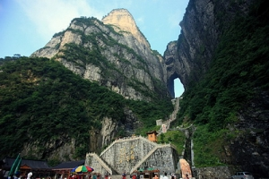 Tianmen Mountain9
