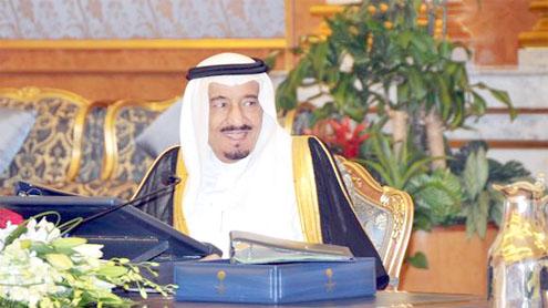 299,000 Saudis join civil service