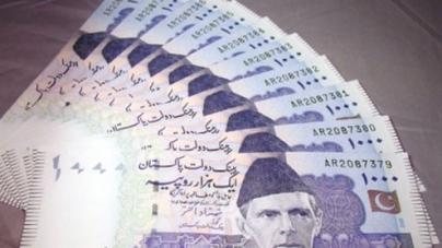 5.839 billion rupees!