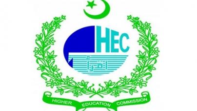 Balochistan varsity teachers get 30 HEC scholarships